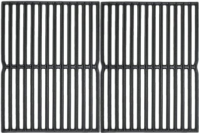 Uther 7522 Cooking Grid Grate